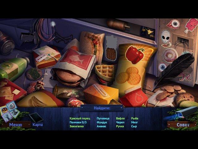 Охотник на демонов 5. Тайна музея скриншот 3