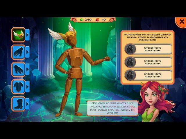 Приключения Мегары. Антигона и ожившие игрушки. Коллекционное издание