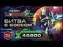 Бесплатная игра Astro Lords скриншот 3
