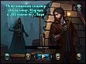 Бесплатная игра Детективный солитер. Инспектор Мэджик и Мужчина без Лица скриншот 1