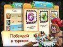 Бесплатная игра Веселая ферма. Новые приключения скриншот 2