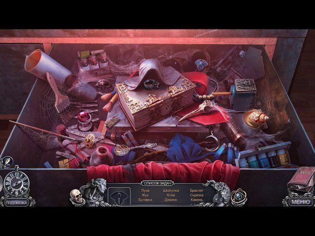 Мрачные истории. Багряная лощина. Коллекционное издание