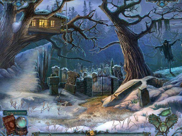 Кладбище обреченных. Морозная скорбь. Коллекционное издание