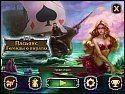 Бесплатная игра Пасьянс. Легенды о пиратах скриншот 5