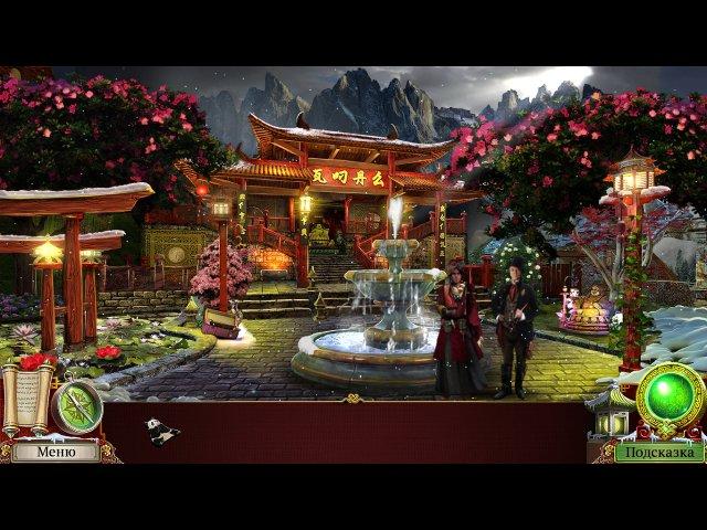 Легенды Тибета. На краю Света. Коллекционное издание