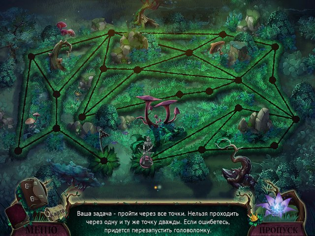 Сказки на ночь. Сердце леса. Коллекционное издание